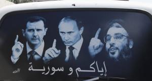 Москва отвернется от Асада