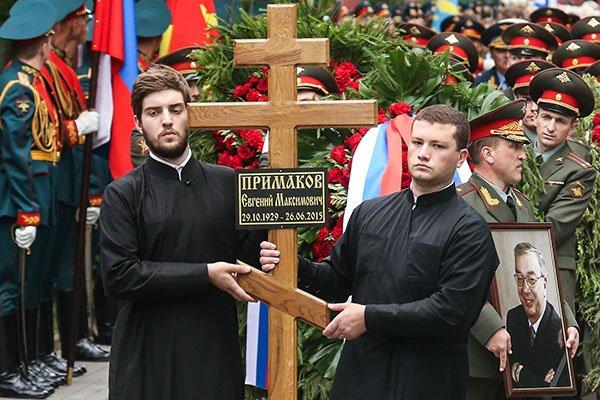 Похороны Евгения Примакова