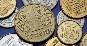 Дефолт на Украине