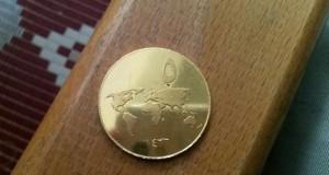 """Экстремисты из """"Исламского государства"""" начали чеканить собственные золотые монеты"""