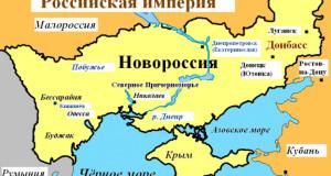Казнить Укробандерштад, нельзя помиловать!