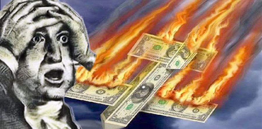 Когда рухнет доллар