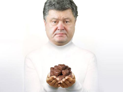 Обещание Порошенко