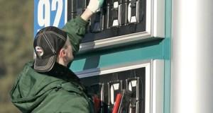 Рост цен на жизнь на Украине