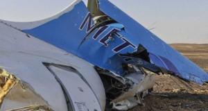 Причина крушения самолёта А312 — теракт