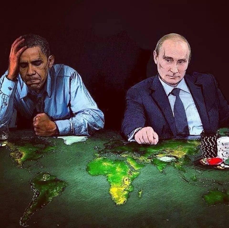 Бесплатные уроки геополитики от гроссмейстера