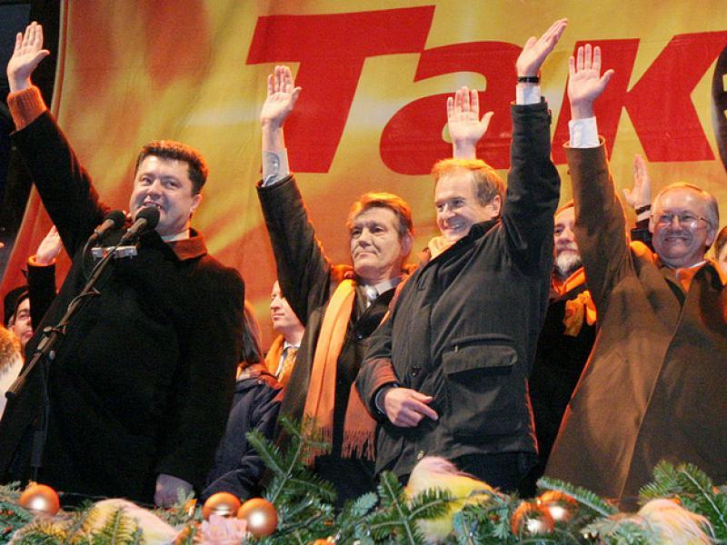 Ющенко - Так!