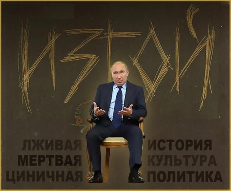 Дело Скрипаля: 29 стран мира выдворили 146 дипломатов РФ, НАТО - семерых, три государства ЕС бездействуют - Цензор.НЕТ 8453