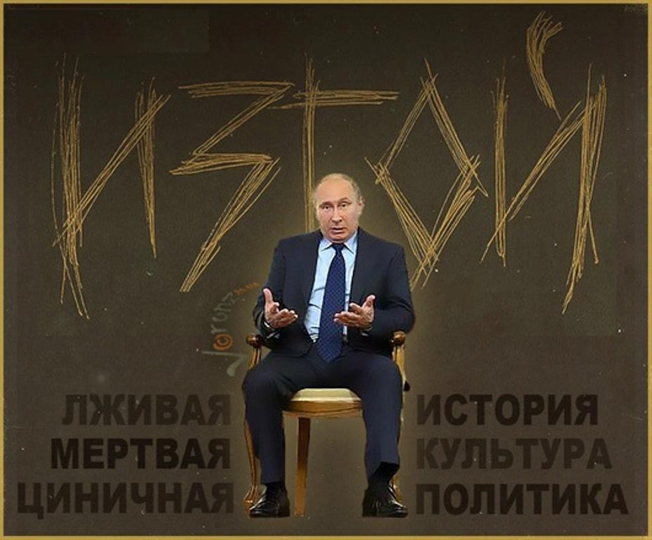 Путин изгой! Он промахнулся! Он проигра-а-ал!!!