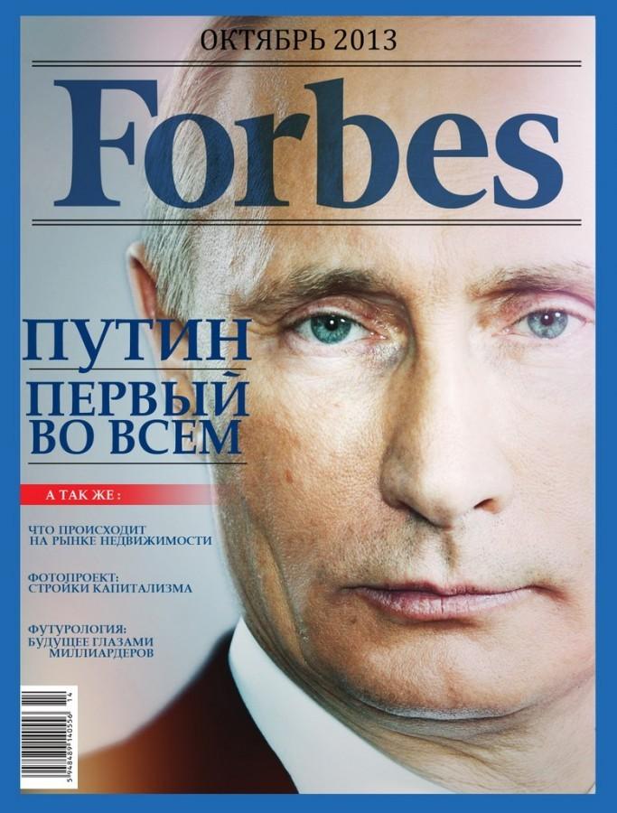 Владимир Путин на обложке Forbes