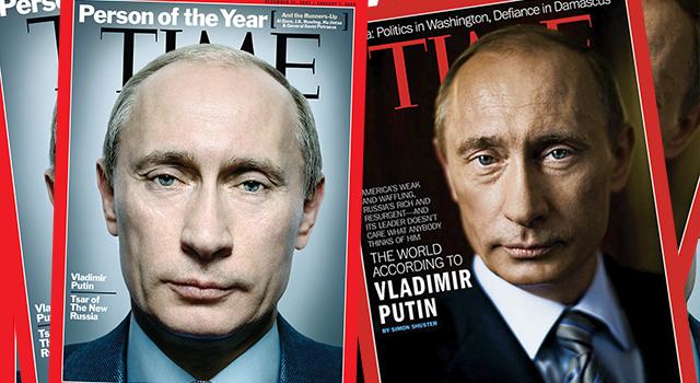 Владимир Путин на обложке Times