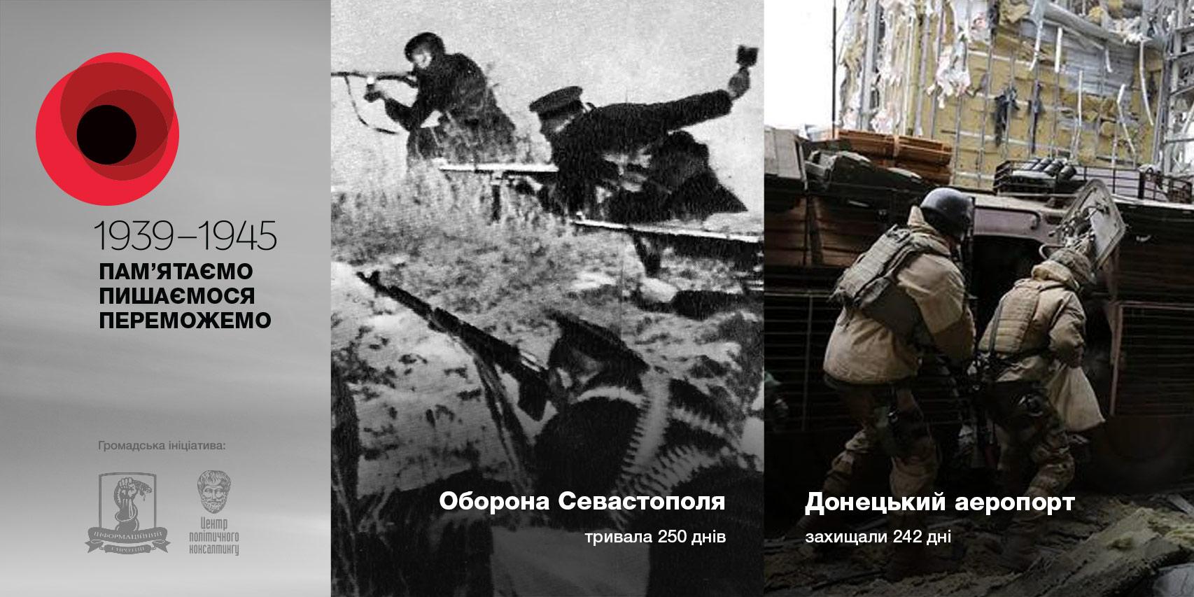 Осторожно! Укро пропаганда ворует идеи и людей из СССР