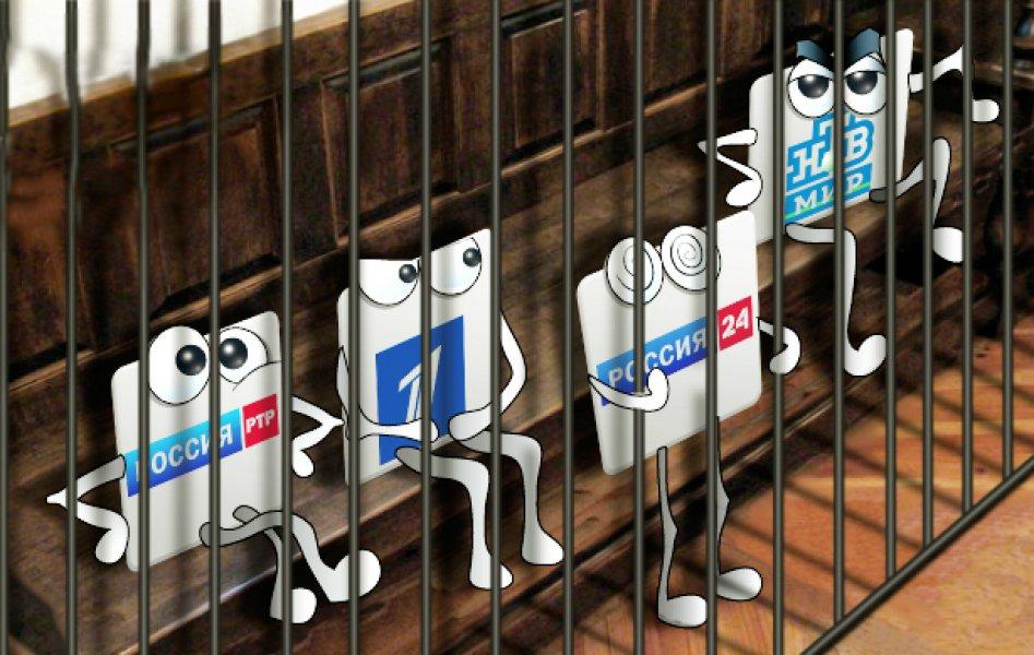 Запрещенные телеканалы России на Украине
